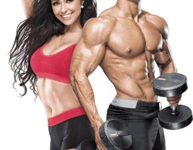 индивидуален хранителен режим и фитнес програма